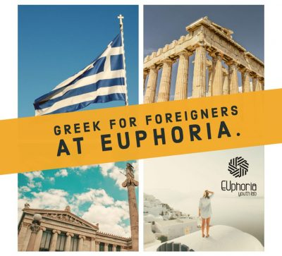 greek-for-foreigners-@EUphoria